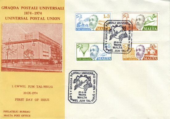 Malta 1974 Centenary of Universal Postal Union h