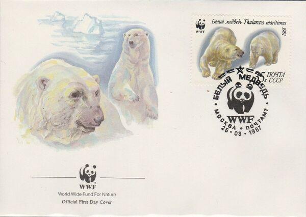 Soviet Union (USSR) 1987 WWF - Polar Bears FDCd