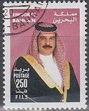 Bahrain 2002 King Hamad Ibn Isa al-Khalifa j