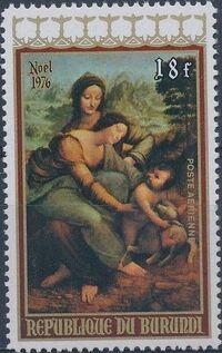 Burundi 1976 Christmas a