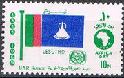 Egypt 1969 Flags, Africa Day and Tourist Year Emblems r