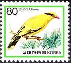 Korea (South) 1986 Korean Birds a