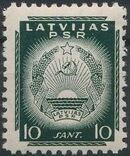 Latvia 1940 Arms of Soviet Latvia f