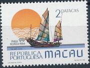 Macao 1984 Fishing Boats (Philakorea 84) c