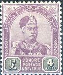 Malaya-Johore 1891 Sultan Abubakar b