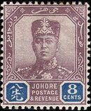 Malaya-Johore 1912 Sultan Sir Ibrahim (1873-1959) f