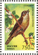 Russian Federation 1995 Birds c