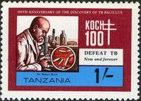 Tanzania 1982 100th Anniversary of Robert Koch's Discovery of Tubercle Bacillus b