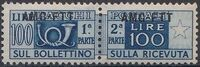 Trieste-Zone A 1950 Parcel Post Stamps of Italy 1946-54 Overprint c