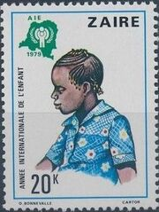 Zaire 1979 International Year of the Child c