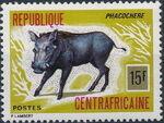 Central African Republic 1975 Wild Animals b