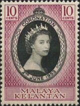 Malaya-Kelantan 1953 Coronation of Queen Elizabeth II a