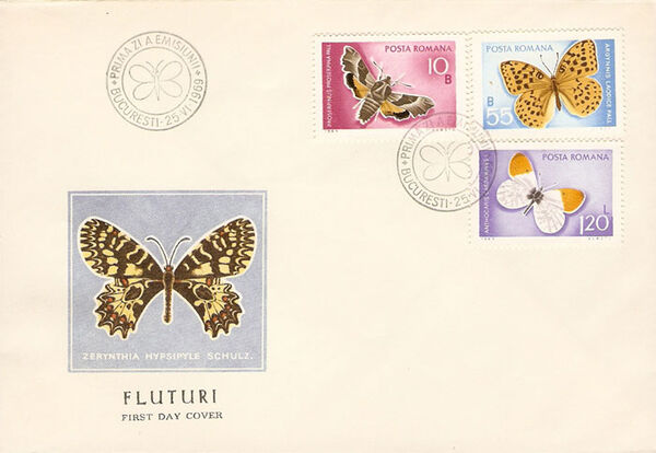 Romania 1969 Butterflies j