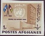 Afghanistan 1962 United Nations Day i