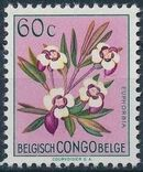 Belgian Congo 1952 Flowers g