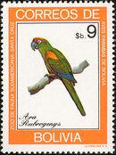 Bolivia 1981 Macaws d