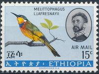 Ethiopia 1966 Ethiopian Birds (3rd Group) b