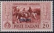 Italy (Aegean Islands)-Piscopi 1932 50th Anniversary of the Death of Giuseppe Garibaldi b