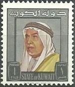 Kuwait 1964 Definitives - Shaikh Abdullah a