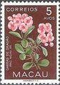 Macao 1953 Indigenous Flowers c.jpg