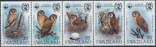 Swaziland 1982 WWF Pel's Fishing Owl f