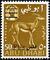 Abu Dhabi 1966 Sheik Zaid bin Sultan al Nahayan Surcharged f