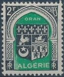 Algeria 1947 Coat of Arms (1st Group) k
