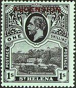 """Ascension 1922 Stamps of St. Helena Overprinted """"ASCENSION"""" j"""