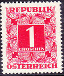 Austria 1949 Postage Due Stamps - Square frame with digit (1st Group) a