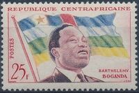 Central African Republic 1959 1st Anniversary of Republic b