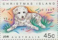 Christmas Island 1994 Year of the Dog b