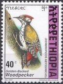 Ethiopia 1989 Abyssinian Woodpecker - Definitives h
