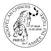 France 2010 Year of the Tiger Pa