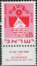 Israel 1969 Town Emblems d