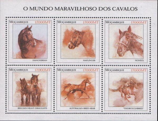 Mozambique 2002 The Wonderful World of Horses Sa