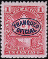 Nicaragua 1898 Official Stamps Overprinted in Blue a.jpg
