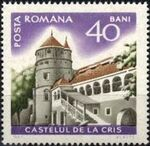 Romania 1967 International Tourist Year - Castles and Fortifications b