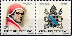Vatican City 1998 The Popes and the Holy Years (1st Group) b