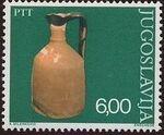 Yugoslavia 1976 Water Pitchers e