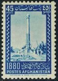 Afghanistan 1951 Monuments and King Zahir Shah (I) i