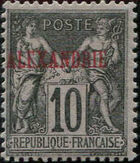 "Alexandria 1899 Type Sage Overprinted ""ALEXANDRIE"" h"