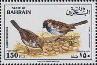 Bahrain 1991 Indigenous Birds g