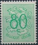 Belgium 1951 Heraldic Lion (1st Group) i
