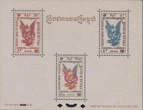 Cambodia 1953 Kinnari Goddess SSk