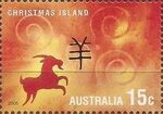 Christmas Island 2005 Year of the Rooster j