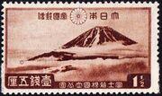 Japan 1936 Fuji-Hakone National Park a