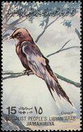 Libya 1982 Birds b