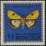 Mongolia 1974 Butterflies and Moths h
