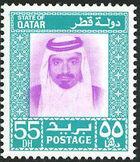 Qatar 1972 Sheikh Hamad bin Khalifa Al Thani d