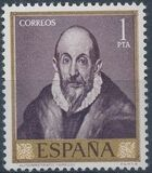 Spain 1961 Painters - El Greco e